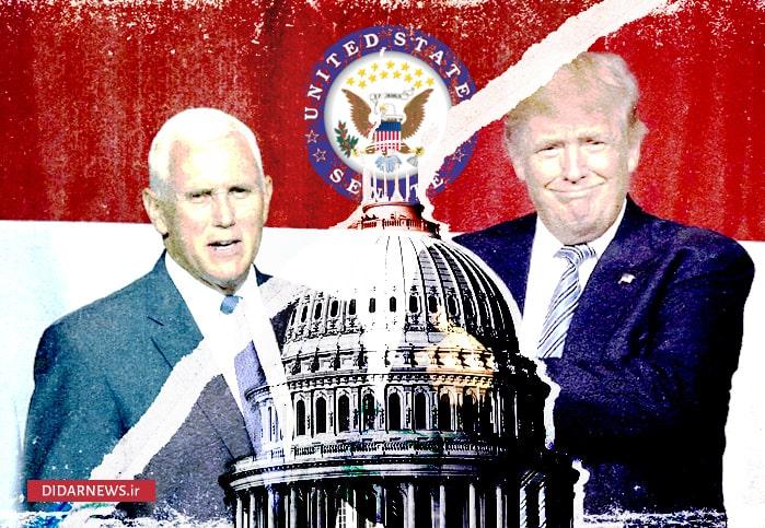 شکست ترامپ و جمهوریخواهان امشب نهایی میشود