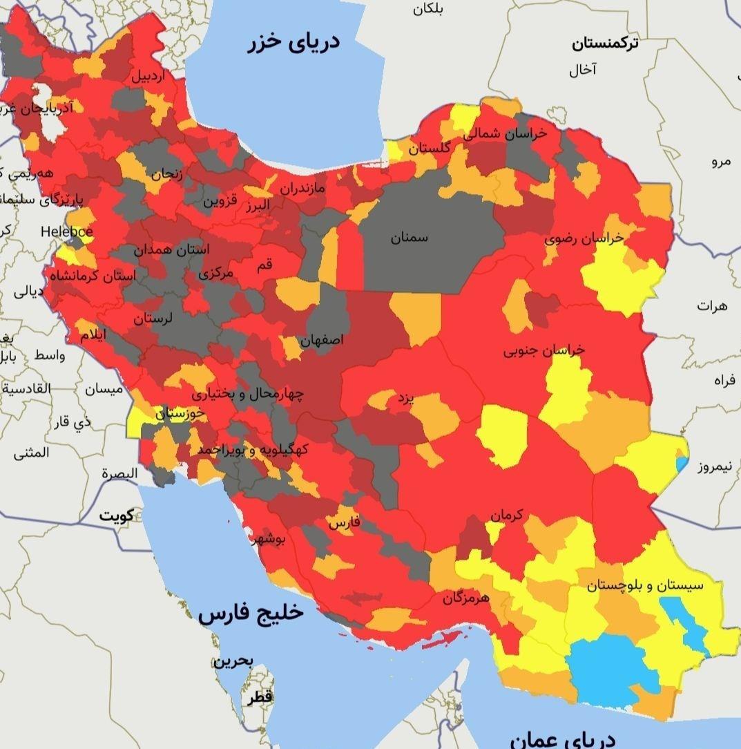 ۶۳ شهرستان در وضعیت سیاه + نقشه